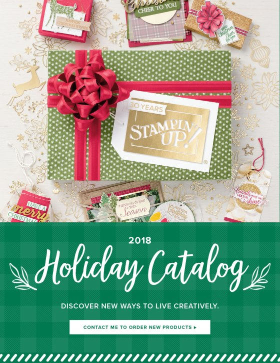 2018 Holiday Catalog Cover